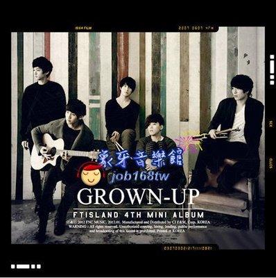【象牙音樂】韓國人氣團體-- F.T Island Mini Album Vol. 4 - GROWN-UP