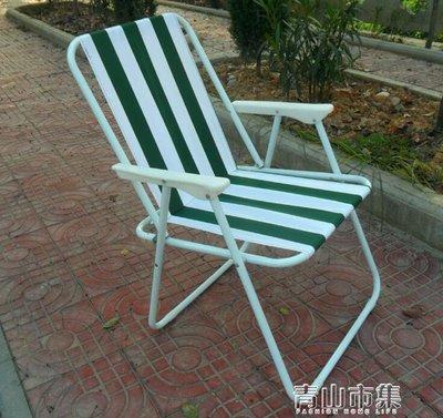 戶外折疊椅便攜沙灘椅露營釣魚椅成人靠背休閒椅子宿舍簡易折疊凳