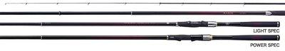 特惠SHIMANO 2016 BASIS 磯釣竿 1.5-500 另有其它尺寸 凡購買竿子即贈送南極蝦鏟