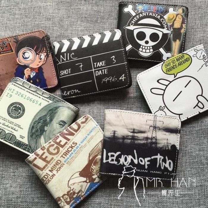 錢包 皮夾 日韓版潮流個性創意潮人男士錢包青年青少年中學生短款折疊超薄小