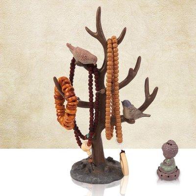 首飾架手串架創意樹首飾架子掛項錬架文玩托擺件佛珠飾品架珠寶展示道具    全館免運