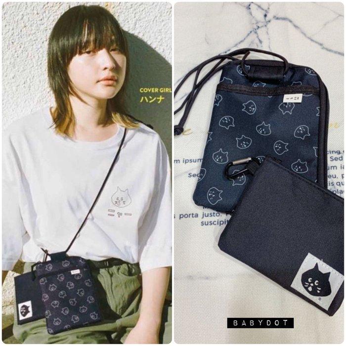 🙋♀️2件組現貨✨NYA 黑貓 驚訝貓 日本雜誌附錄 包包 手機包 萬用袋 斜背包 收納袋 收納包 卡包 零錢包