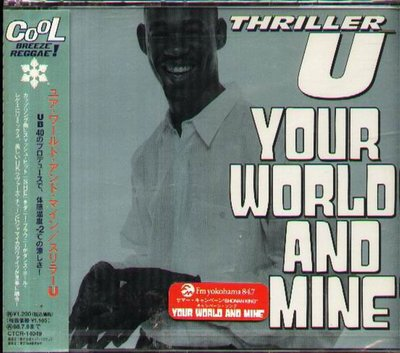 K - Thriller U - Your World And Mine - 日版 - NEW
