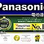 〈電池達人〉日本松下 國際牌電池 58014=58...