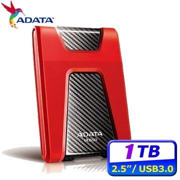 @電子街3C特賣會@全新ADATA 威剛 HD650 1TB 可攜式外接硬碟1T 防震 USB 3.0 防刮耐磨 台中市