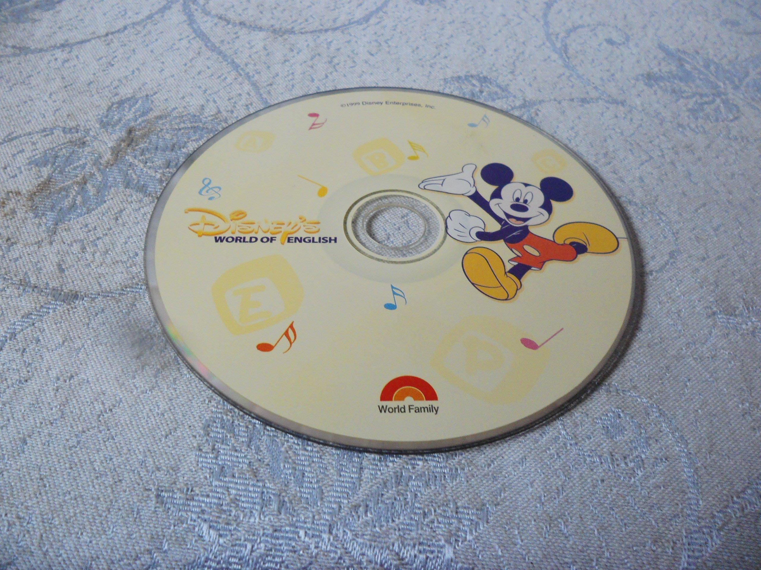 紫色小館33-6------1999 Disney Enterprises lnc