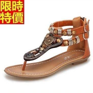 平底涼鞋 夾腳拖鞋-民族風串珠時尚設計女休閒鞋子2色67d14[獨家進口][米蘭精品]