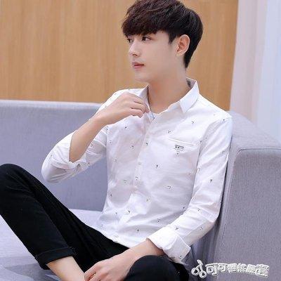 長袖襯衫 襯衫男長袖韓版潮流青少年男士休閒修身襯衣秋季帥氣學生外套寸衫