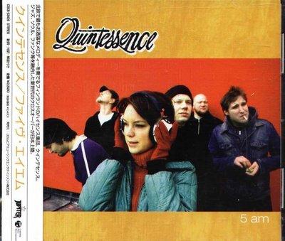 八八 - Quintessence - 5 am - 日版 CD+2BONUS