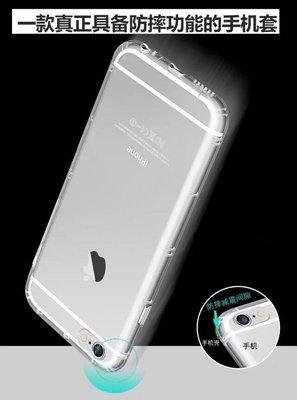 彰化手機館 iPhoneSE 5s i5 空壓殼 氣壓殼 清水套 防摔殼  保護殼 背蓋 果凍套 透明套 手機殻
