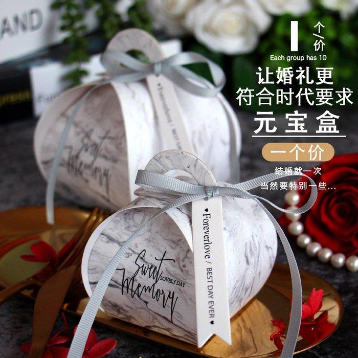 奇奇店-個性創意喜糖盒婚慶禮品糖果盒私人訂制婚禮禮物盒子粉色回禮紙盒#唯美 #立體浮雕 #歐式風格
