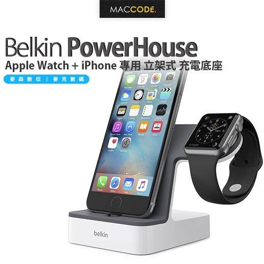 Belkin PowerHouse Apple Watch + iPhone 專用 立架式 充電底座 現貨 含稅