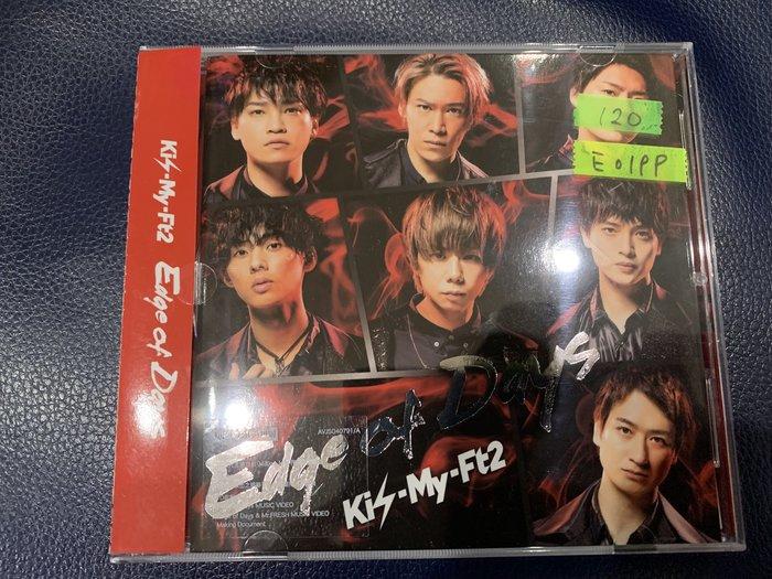 *愛樂新片*KIS MY FT2 / EDGE OF DAYS 二手 E0199 (需競標)