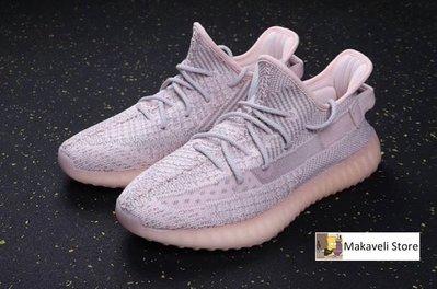 adidas Yeezy Boost 350 v2 Synth FV5578