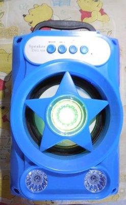 藍色大聲喇叭Bluetoth Speaker small with packet(少用正常運作)特價