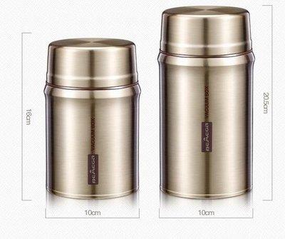 英國BEMEGA燜燒杯不銹鋼真空學生保溫飯盒LK2446