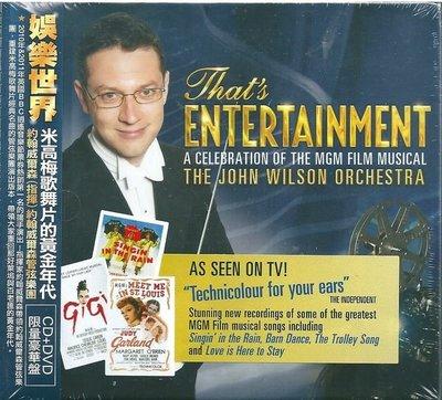 約翰威爾森(指揮):娛樂世界-米高梅歌舞片的黃金年代 (CD+DVD,限量豪華盤,全新未拆封)
