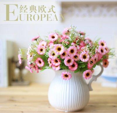 歐式仿真花金錢菊 簡約田園小清新假花花藝絹花花卉飾品
