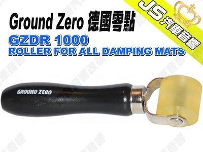勁聲影音科技 Ground Zero 德國零點 GZDR 1000 - ROLLER FOR ALL DAMPING M