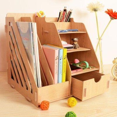 書架簡易桌上學生用 辦公室桌面收納盒資料架文件架文件框文件欄igoCLZJ4905
