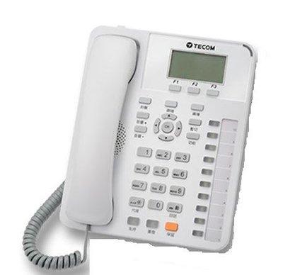 【胖胖秀OA】東訊TECOM SDX-8810G 中文顯示耳機型數位話機※含稅※