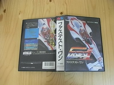【小蕙生活館】MD日版卡帶 ~ F1賽車 (盒裝)