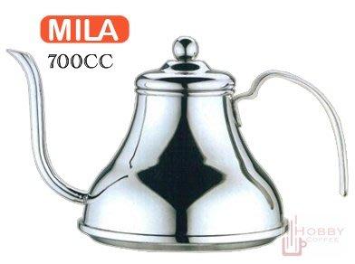 【豐原自取店面經營】MILA CLA1602 不銹鋼細口咖啡手沖壺-700CC