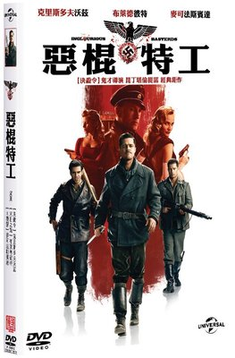 [DVD] - 惡棍特工 Inglorious Bastards ( 傳訊公司貨 ) - 預計12/27發行