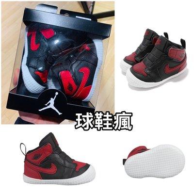 球鞋瘋 Air Jordan 1 Crib Bootie 黑紅 嬰兒鞋 AT3745-023
