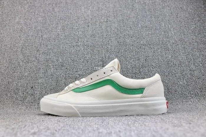 Vans Vault OG style 36 米白綠  經典復古 低幫 休閒滑板鞋 男鞋 VN0A3DZ3RFX