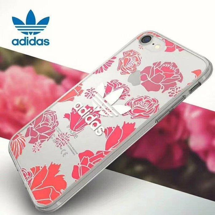 Shonda Adidas 炫彩全包TPU I-Phone 8 / 8 Plus