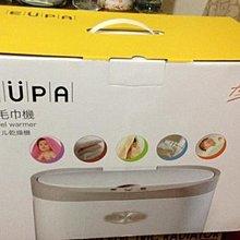 EUPA  烘毛巾機  TSK-5202MA   全新  《下標即結標》
