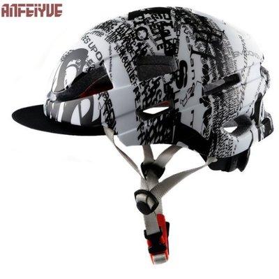 自行車頭盔 山地車頭盔 公路車 腳踏車 自行車 騎行裝備 可拆卸帽檐 一體成型安全帽