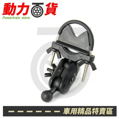 J37 窄版後視鏡專用 後視鏡安裝支架 窄版後視鏡扣環支架 行車紀錄器支架 車用支架 扣環支架