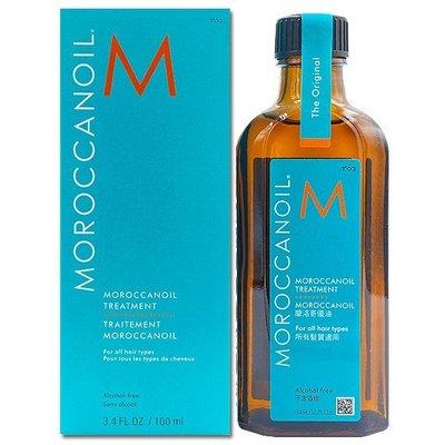 『山姆百貨』摩洛哥優油 摩洛哥輕優油 100ml [附壓頭] 每天出貨 門市自取 面交