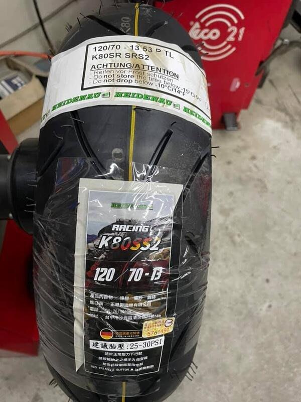 海德瑙 HEIDENAU K80SS2 120/70-13 超黏賽車胎