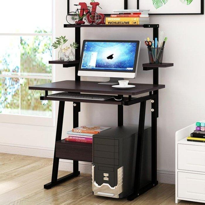 億家達電腦桌電腦臺式桌子家用辦公桌學生書桌書架組合簡約小桌子WY