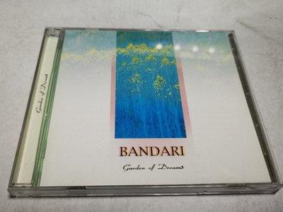 昀嫣音樂(CD3)  BANDARI GARDEN OF DREAMS 片況如圖 售出不退 可正常播放