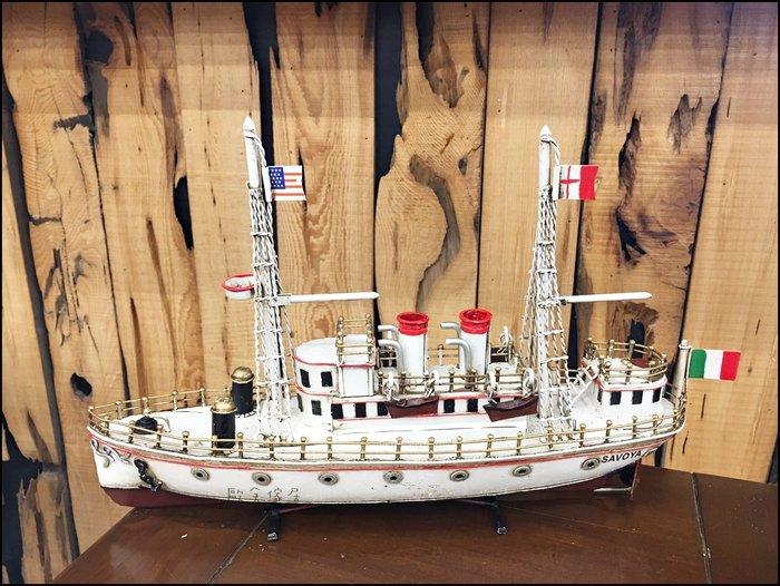 【歐舍傢居】仿舊風 立體鐵件仿德國製輪船 1:20 做舊仿古純手工製船擺件 貨輪工藝品收藏品