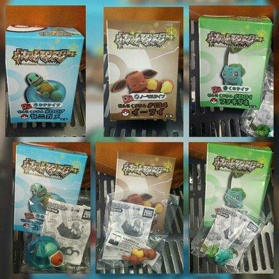 (名牌精品)寶可夢-傑尼龜,伊布,妙娃種子盒玩