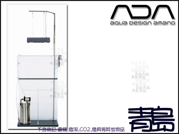 PY。。。青島水族。。。108-602日本ADA---頂級超白玻璃架==60x30缸用-噴砂霧面Solar-1