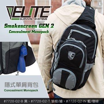 【IUHT】Elite Smokescreen GEN 2 Concealment Monopack 隱式單肩背包