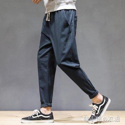 秋季直筒休閒褲哈倫褲男生工裝褲男潮牌褲子男韓版潮流長褲寬鬆