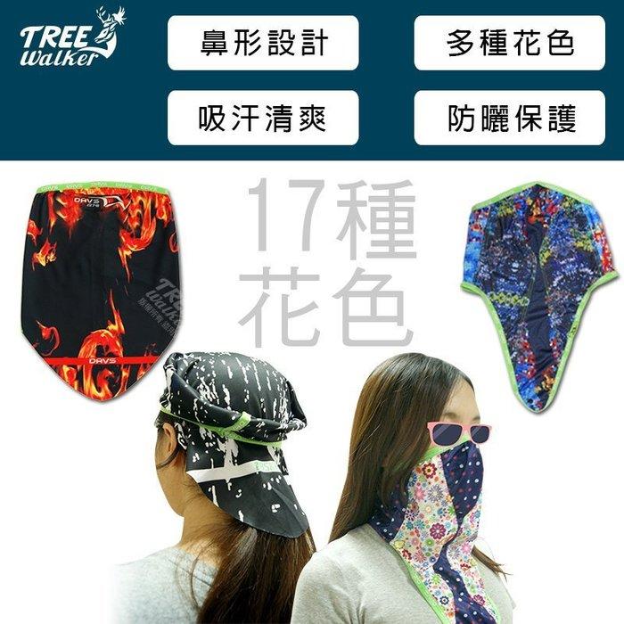 【TreeWalker 露遊】酷炫魔術頭頸巾 透氣快乾面料 吸濕排汗纖維(髮帶.面罩.頸巾) 360度抗UV