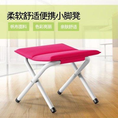 換鞋凳子加厚椅釣魚凳馬扎便攜式摺疊凳子...