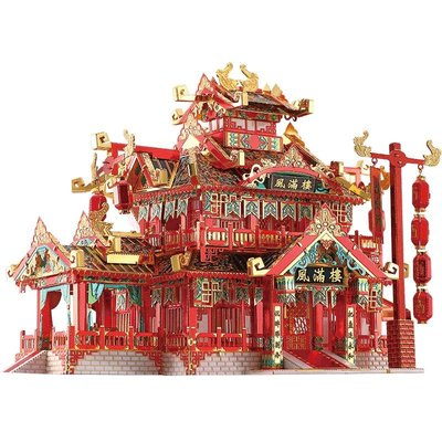 益智拼圖 手工創意 拼酷胭脂鋪風滿樓當鋪金屬拼裝中華街建筑模型成年高難度拼圖玩具