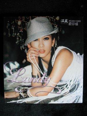 溫嵐 - 愛回溫 - 2005年新歌+精選 雙CD版 - 附寫真 + DM都在碟片如新 - 251元起標  大749