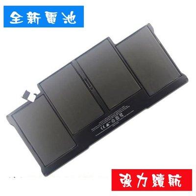 蘋果 A1377 A1405 A1496 MD760 A1466 A1369 筆記本電池A1405電池 AE1405JP 桃園市