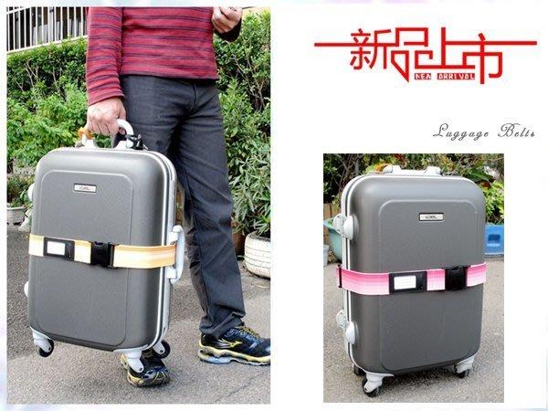 織品專家 行李箱束帶 旅行箱綁帶 行李帶 Luggage Belts 彈性行李帶 彈性束帶 彈性鬆緊帶 DEW-02