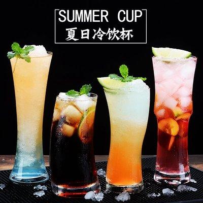 威士忌杯 玻璃杯 高腳杯創意玻璃杯果汁杯奶茶杯家用冷飲杯飲料杯水果茶杯個性雞尾酒杯子